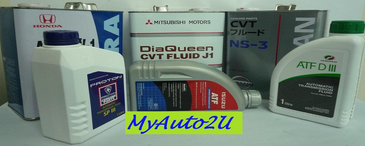 MyAuto2U com