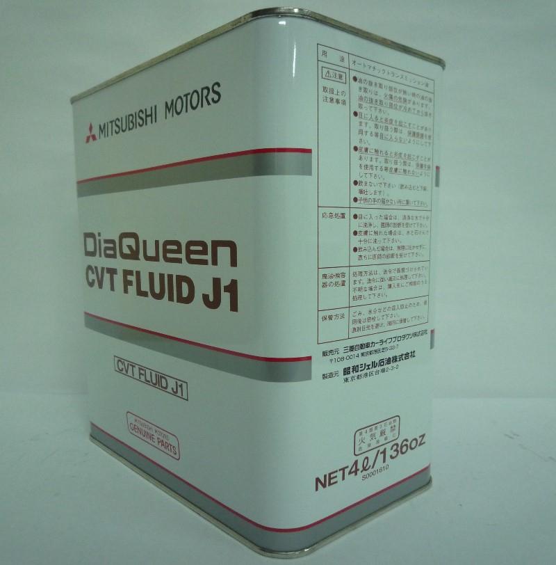 Mitsubishi DiaQueen CVT Fluid J1 4 Liters