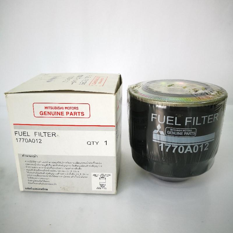 mitsubishi fuel filter for mitsubishi triton 2.5 lite '08-, 3.2 '06- (p/n:  1770a012) - fuel filters - filters  myauto2u.com