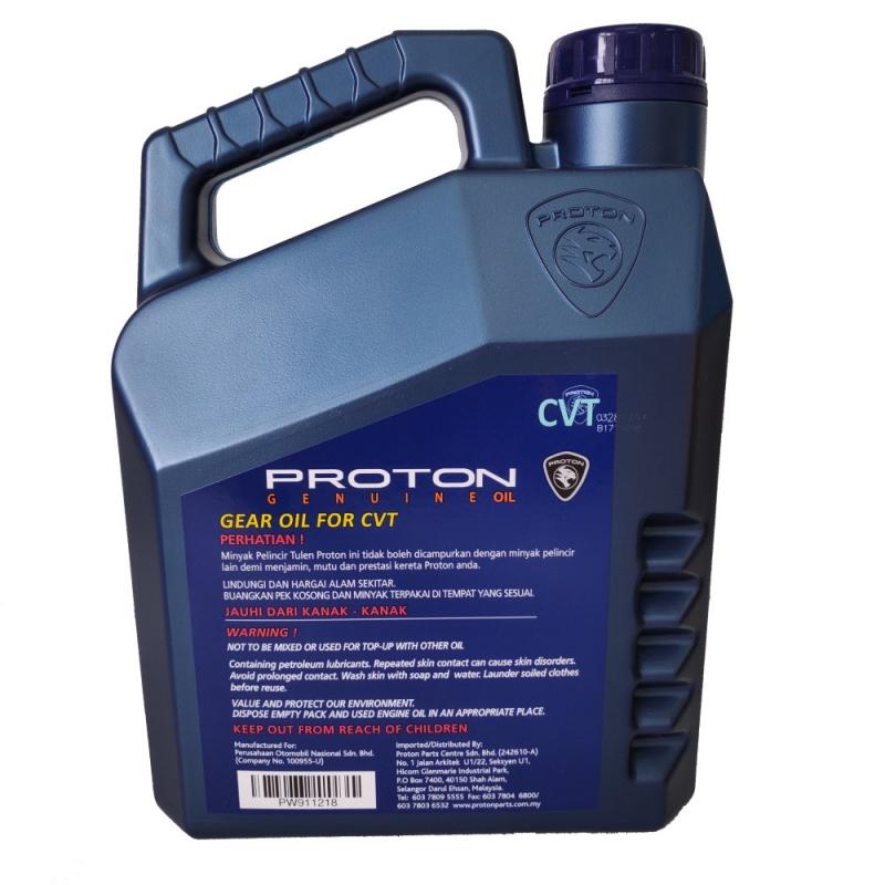 Proton Gear Oil For CVT (Punch Transmission)  4 Litre