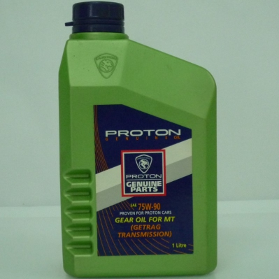 Proton Genuine Oil Gear Oil For MT (GETRAG Transmission) SAE75W-90, 1 Liter
