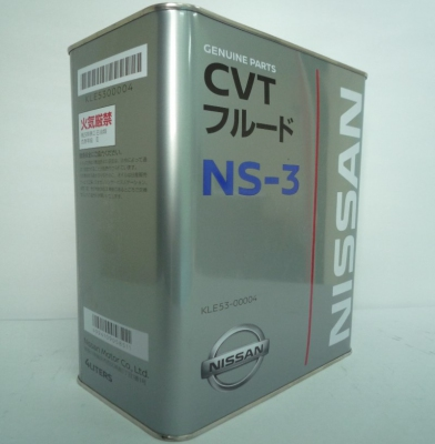 Nissan CVT Automatic Transmission Fluid NS-3 4 Liters