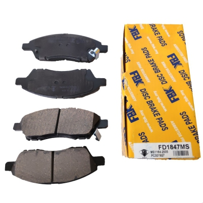FBK Front Brake Pads for Nissan Latio / Livina / Almera. 1 Set. (Ref Part No: FD1847MS)