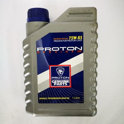 Proton Manual Transmission Gear Oil 75W-85. 1 Liter