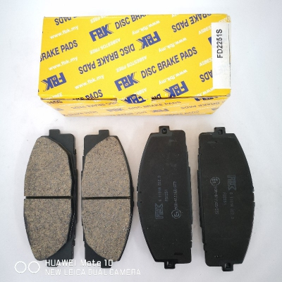 FBK Front Brake Pads for Toyota Hiace KDH200, 1 Set (Ref Part No: FD2251S)
