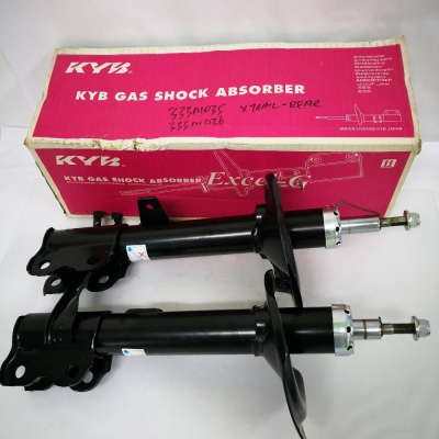 KYB Excel-G Rear Gas Shock Absorbers for Nissan X-Trail. 1 Pair - RLH & RRH. (P/N: 333M035 - Rear RH, 333M036 - Rear LH)