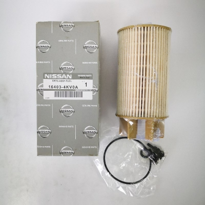 Nissan Fuel Filter for Nissan Navara NP300/350 (P/N: 16403-4KV0A)