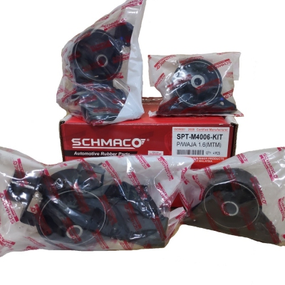 Schmaco Engine Mounting Kit for Proton Waja / Gen2 / Persona Manual (4Pcs in 1 Kit)