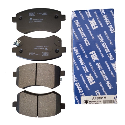 FBK Front Brake Pads for Proton Exora (Non-Turbo), Proton Preve 1.6. 1 Set (Ref Part No: AF6831M)