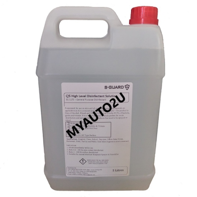 S-Guard General Purpose Disinfectant (Highly Concentrated, 1:100 Dilution For Surface Dinsifection). 5L