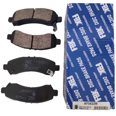 FBK Front Brake Pads for Perodua Axia, Myvi 1.3/1.5 (2011-2017). 1 Set. (Ref Part No: AF0822M)