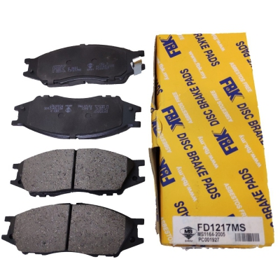 FBK Front Brake Pads for Nissan Sentra N16, 1 Set (Ref Part No: FD1217S)