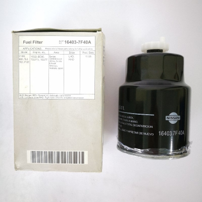 Nissan Fuel Filter for Nissan Navara  2.5 Turbo Diesel (P/N: 16403-7F40A)