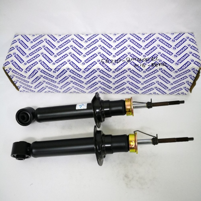 Tan Chong Rear Shock Absorbers for Nissan Sentra (N16). 1 Pair - Rear x 2 (P/N: 56210-8M400EL for both Rear Left & Right)