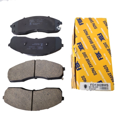 FBK Front Brake Pads for Kia Carnival 2.5 / Pregio, 1 Set (Ref Part No: FD13028MS)