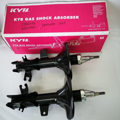 KYB Excel-G Front Gas Shock Absorbers for Proton Persona. 1 Pair - FLH + FRH.  (P/N: 333M040 - Front RH, 333039 - Front LH)
